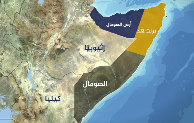 النزاعات في منطقة القرن الإفريقي في مرحلة ما بعد الحرب الباردة : مع التركيز على السودان والصومال