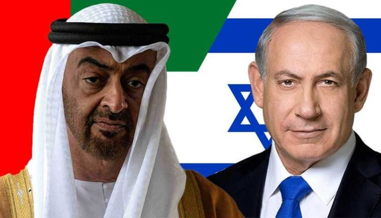 Israel media: advanced contacts with the UAE to launch public ...