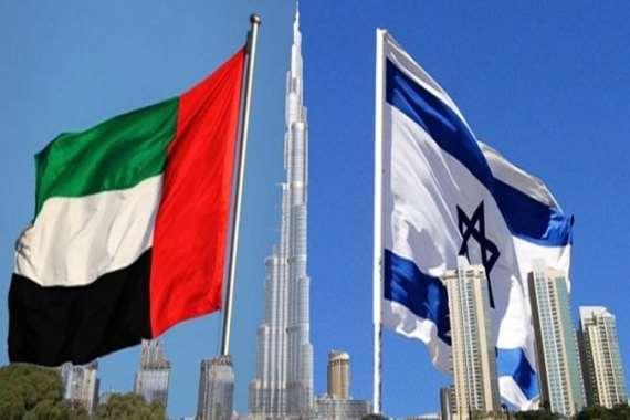 """Hamas: """"les Émirats arabes unis soutiennent la normalisation avec Israël"""" - Emirates Fuites"""