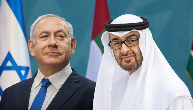 Secret meeting gathered Netanyahu and bin Zayed in UAE in 2018 - Emirates Leaks